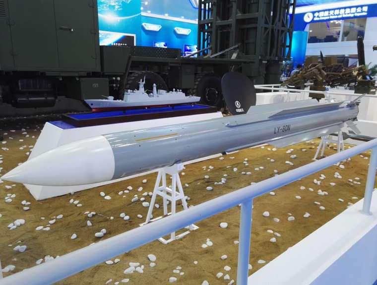 Chinese LY-80N VLS_img002.jpg