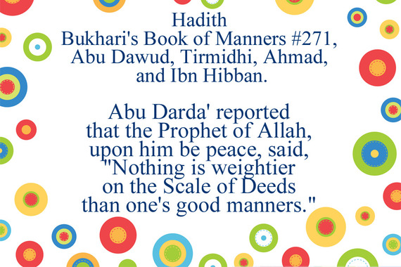 Manners in islam hadith muslim voice forums for 10 good table manners