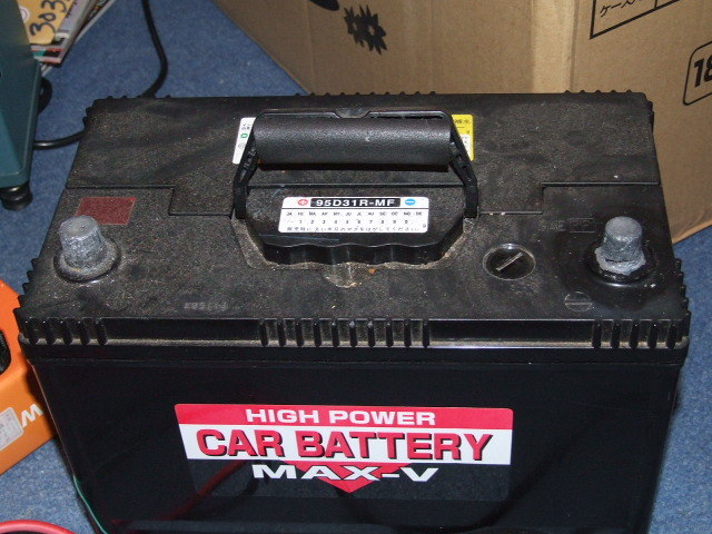 How To Clean A Crusty Car Battery Acid