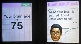 Ack! Your brain is so tired!